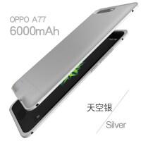 背夹充电宝oppoA57a59背夹电池a77 y67Y66壳y79s/m便携大容量移动电源 OPPO A77(银白)6