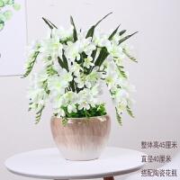 仿真花客厅家居餐桌装饰塑料假花干花兰花盆栽清新花艺摆设
