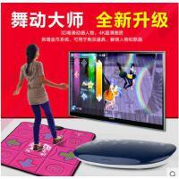 游戏娱乐健身瑜伽彩色按摩单人安卓跳舞毯 电视无线高清网络播放器机顶盒跳舞机