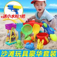沙滩玩具儿童套装大号宝宝戏水洗澡玩沙挖沙子工具沙漏铲子送水枪
