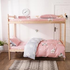 【领券立减100】学生宿舍单人床纯棉三件套床单被套床上用品上下铺被褥套装