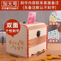 带锁收纳盒密码木箱子复古化妆品首饰盒子证件整理储物箱迷你手提