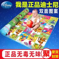 Disney迪士尼 迪士尼宝宝爬行垫爬爬垫 环保加厚泡沫地垫婴儿儿童游戏垫 六一儿童节礼物