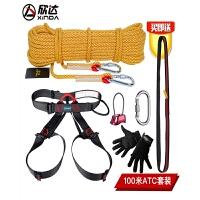 户外索降套装户外攀岩装备溪降速降装备登山用品缓降器套装