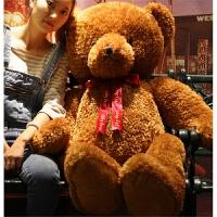 泰迪熊毛绒玩具熊生日礼物女生布娃娃玩偶公仔抱枕