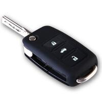 汽车钥匙包套汽车用品改装车内饰品