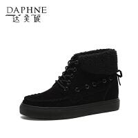 Daphne/达芙妮2017冬 休闲加绒棉鞋平底女鞋百搭厚底靴子女潮