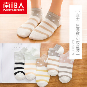 南极人女士船袜 5双装棉袜 时尚提花棉质船袜可爱女生袜子舒适透气短筒防臭浅口袜多款式 NJR-NYD6278110010