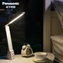 松下led护眼台灯充电式学生保视力宿舍学习书桌灯儿童阅读床头灯