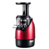 苏泊尔TSJ07A原汁机家用全自动多功能双叶螺旋榨汁机果汁机料理机