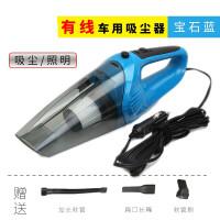 桌面吸尘器 微型吸尘器 键盘吸尘器充电吸尘器无线迷你家庭家用手拿手持式强力吸尖沙发小型微型车载 车用 有线款 (蓝色)