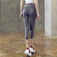 瑜珈裤子女紧身七分裤女夏薄款高腰健身房运动服性感健身网纱裤子
