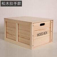 储物箱收纳抽屉式整理柜实木质卧室组合床头整理箱收纳箱木箱子 小号