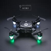 儿童玩具高清四轴航模飞行器长续航 无人机航拍充电直升机遥控飞机
