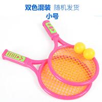 少儿网球拍 初学 小学生 儿童网球拍宝宝小孩小学生初学者幼儿园亲子羽毛球拍体育用品玩具HW