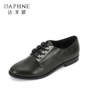 Daphne/达芙妮秋季 圆头低跟复古系带粗跟英伦风小皮鞋女