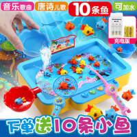 儿童小猫钓鱼玩具池套装1-3-6周岁女孩宝宝戏水电动磁性小孩益智
