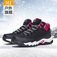 361女鞋棉鞋运动鞋2017冬季加绒加厚户外鞋361度保暖徒步鞋登山鞋