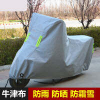 踏板摩托车车罩电动车电瓶车防晒防雨罩防霜雪防尘加厚125车套罩