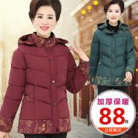 棉衣女中长款韩版修身大码妈妈装外套反季冬季轻薄棉袄反季潮