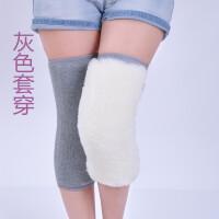 羊毛护膝保暖羊绒老寒腿秋冬季中老年男女士护腿骑车加长加厚膝盖 灰色 内穿套穿款 XX
