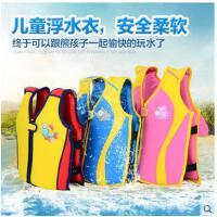 漂浮衣可爱图案浮力衣2-6岁儿童救生衣浮力背心男女漂流浮潜马甲游泳装备