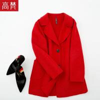【2件3折 到手价:219元】高梵新款女士秋冬双面呢羊毛呢大衣纯色外套