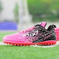 儿童男童碎钉足球鞋女童人造草坪训练鞋青少年学生运动鞋女子球鞋