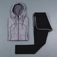 秋冬健身服瑜伽运动套装女两件套速干晨跑长裤瑜珈服上衣长袖外套 X