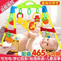 新生儿宝宝早教音乐健身器0-1岁 儿童婴儿玩具3-6-12个月2健身架