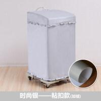 美的小型全自动波轮洗衣机罩MB55-V3006G/60/70防水防晒隔热套子