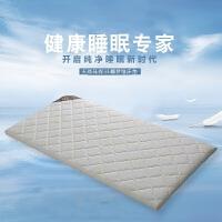 【支持礼品卡】床垫棕垫3e椰棕1.5m软硬两用1.2米天然环保单人儿童床垫可拆洗1wz