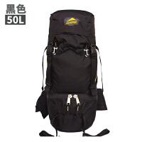 户外登山包双肩背包男女旅游旅行登山包 黑色 36-55升