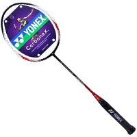 YONEX 尤尼克斯羽毛球拍 初级进阶羽拍进攻型球拍 CAB8000单拍