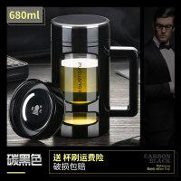 【品牌热卖】玻璃杯家用带把手茶杯过滤办公室水杯双层带盖泡茶杯子大容量 680ml黑色