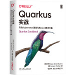 Quarkus实战:专为Kubernetes而优化的Java解决方案