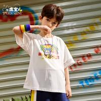 【任选专区3件89元】小虎宝儿男童夏装短袖t恤2021年新款儿童上衣纯棉中大童潮