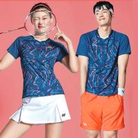 羽毛球服套装男女情侣款yy网球服女款短裤裙速干运动服夏团队服