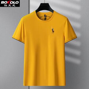 2件9折 3件8折 高质感天丝棉短袖T恤男士圆领纯色 伯克龙男装上衣韩版修身休闲上衣A86012
