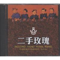 新华书店 正版 二手玫瑰CD( 货号:2000007429338)