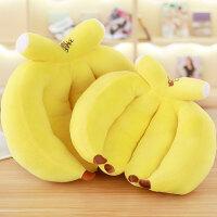 香蕉抱枕公仔创意抱枕水果女生布娃娃可爱banana毛绒玩具