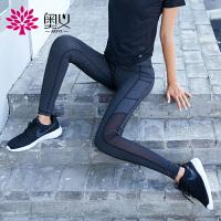 奥义2017瑜伽服女紧身瑜伽裤跑步健身速干运动裤高腰显瘦网纱拼