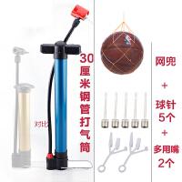 篮球打气筒气针打气筒球针 球类充气气针 足球排球充气针