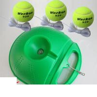 加厚款单人网球训练器底座男女通用网球训练器套装