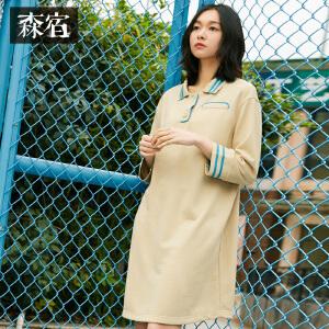 【秒杀价99】森宿文艺撞色条纹连衣裙冬装新款宽松套头长袖女裙子