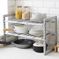 厨房不锈钢锅架置物架 多层可伸缩水槽下整理储物架收纳架