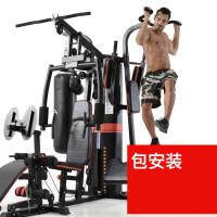 20181017135315857家用组合大型运动多功能健身器材 力量训练器械三人站综合训练器