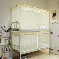 单人床寝室上铺下铺学生蚊帐子母床0.8m宿舍上下床0.9米拉链蚊帐