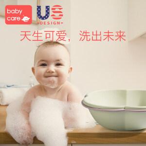 babycare婴儿洗脸盆 新生儿洗脸洗pp小脸盆 3080单个装 抹茶