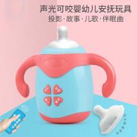 婴幼儿玩具 婴儿声光安抚奶瓶宝宝儿童早教益智礼盒装生日礼物 (投影+儿歌+故事+伴眠曲)